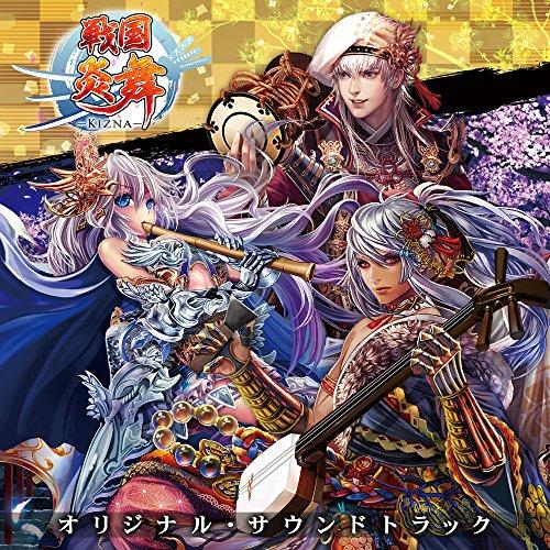 「戦国炎舞 -KIZNA-」 オリジナル・サウンドトラック (限定ステッカー1種ランダム封入)