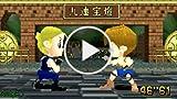 Classic Game Room - VIRTUA FIGHTER KIDS For Sega Saturn...