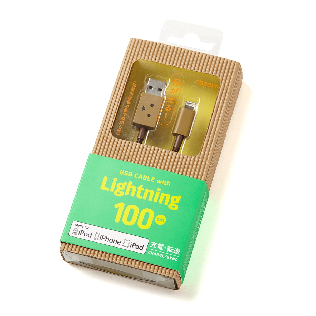 DANBOARD USB Cable with Lightning connector (100cm)/MFi 認証取得済み