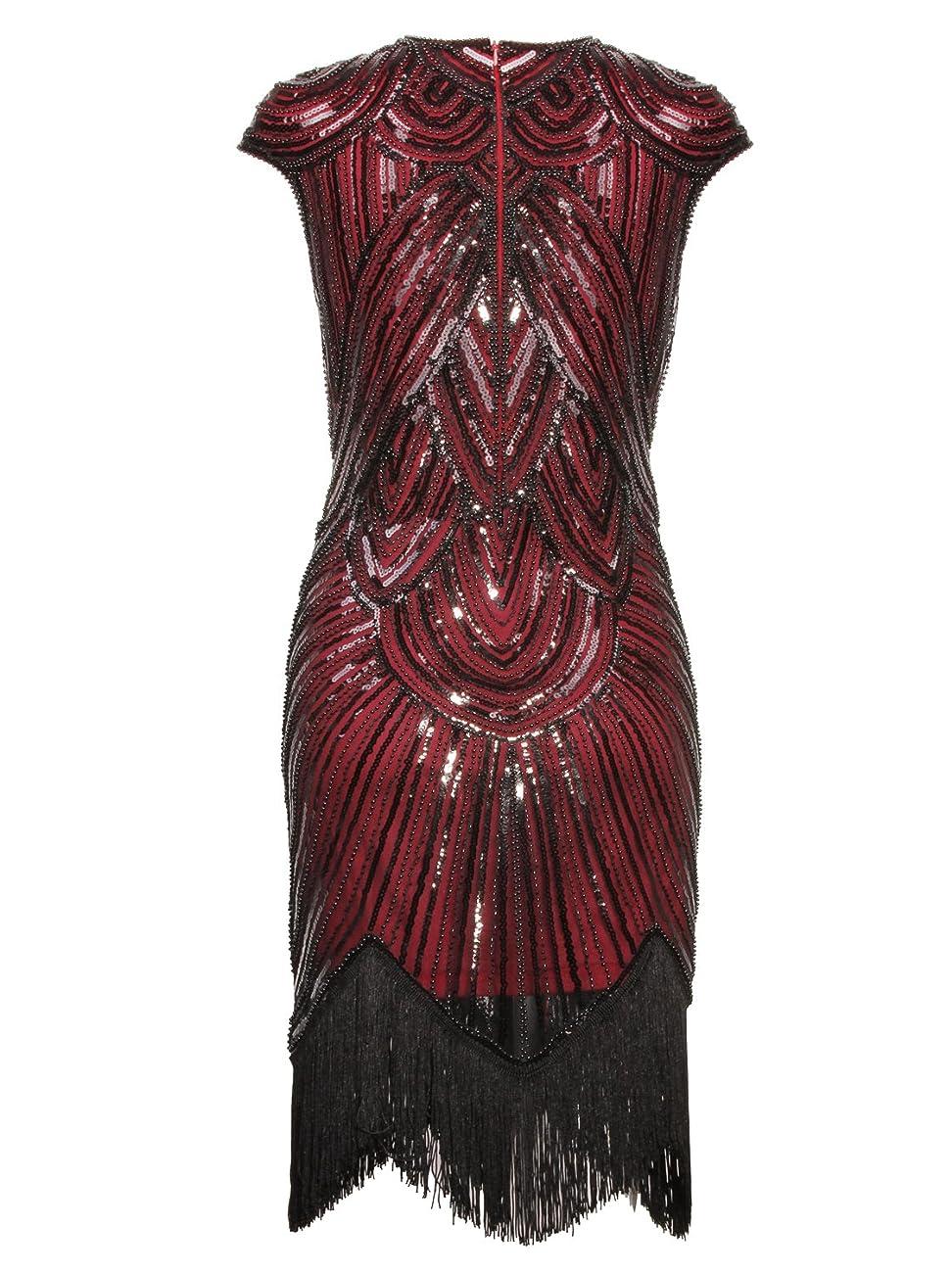 Vijiv Art Deco Great Gatsby Inspired Tassel Beaded 1920s Flapper Dress 2