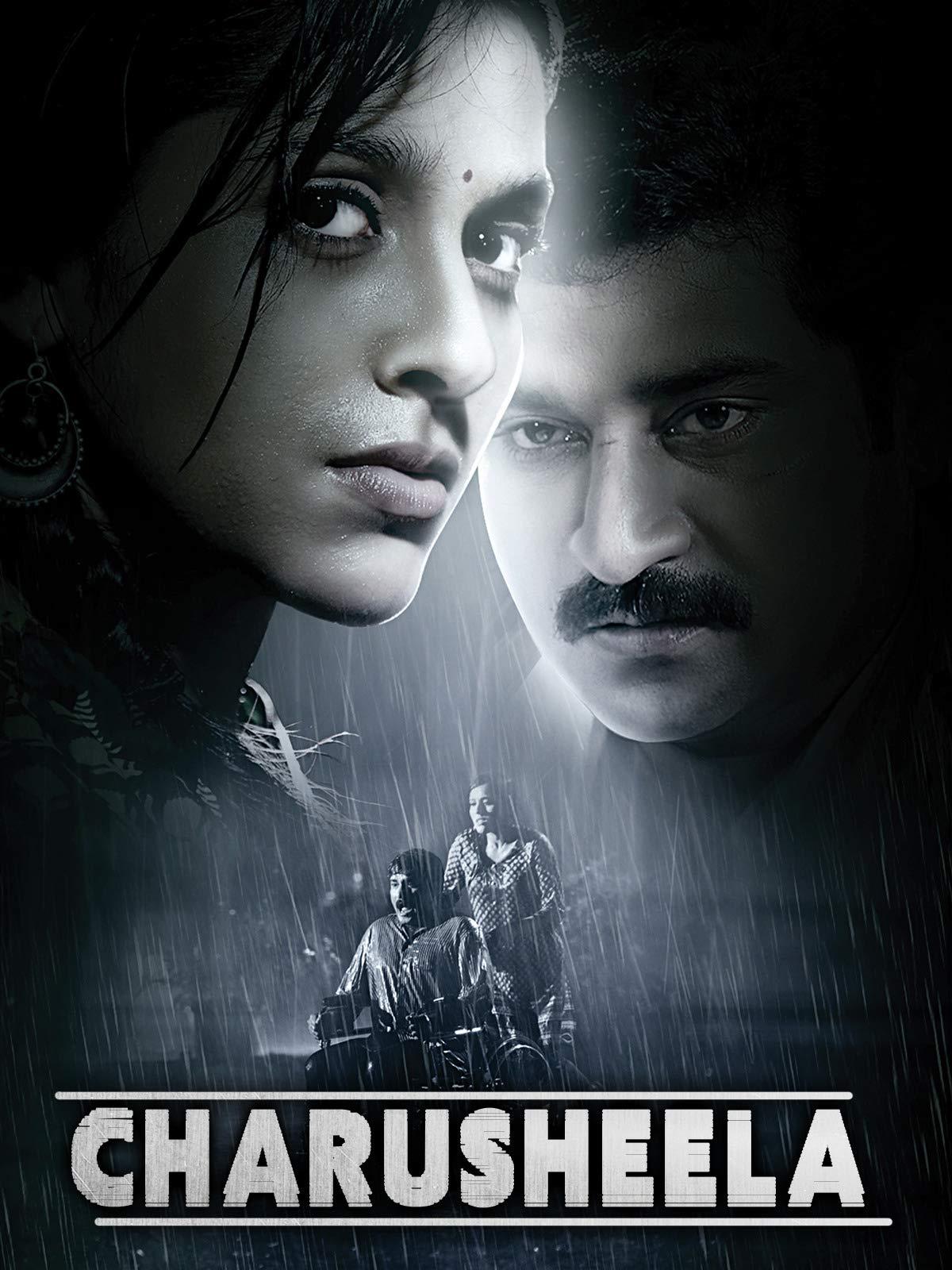 Charuseela (Hindi)