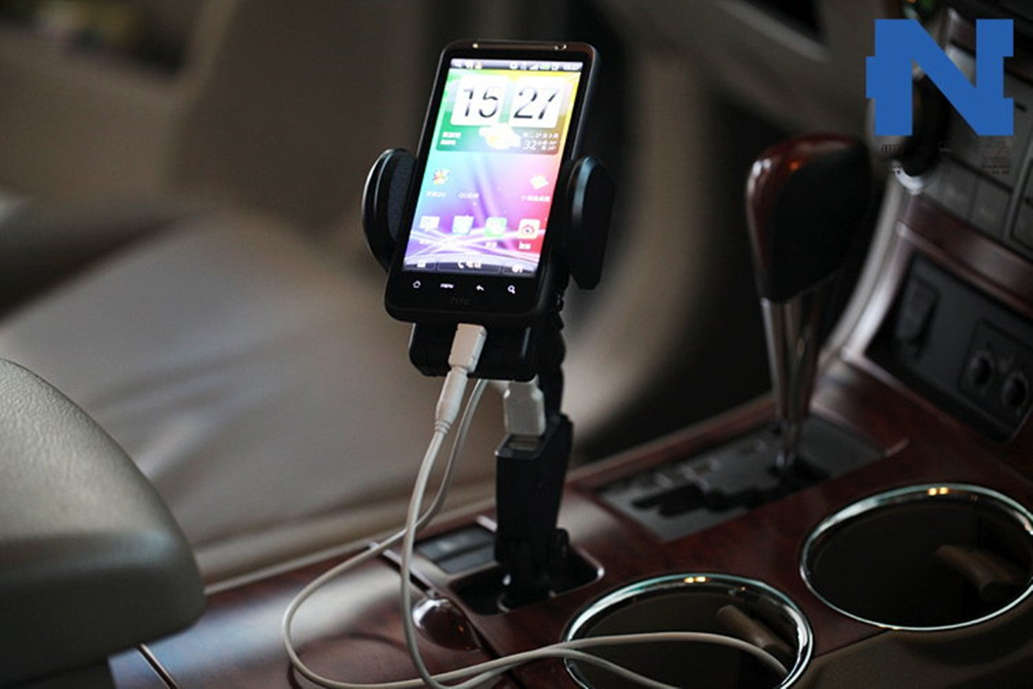 cigarette lighter cell phone holder