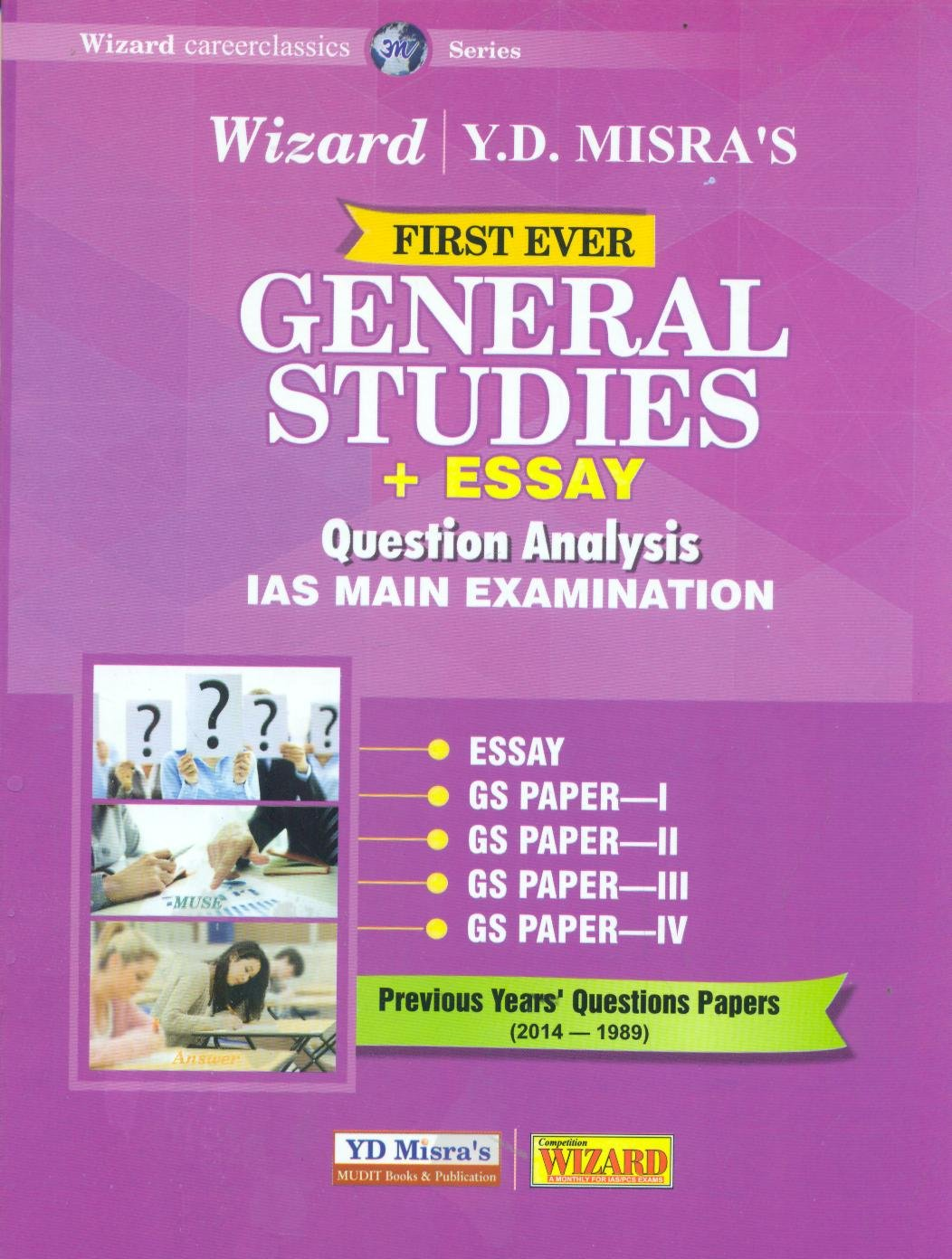 books for essay writing ias Essay about christmas carol video youtube opinion essays for technology books about environment essay books vs internet creative writing  opinion essay book for ias.