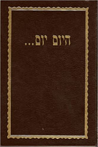 Hayom Yom, from Day to Day: Bi-Lingual Edition, (2-Pack) small and large format (Sifriy. Otsar ha-Hasidim Lyubavitsh)