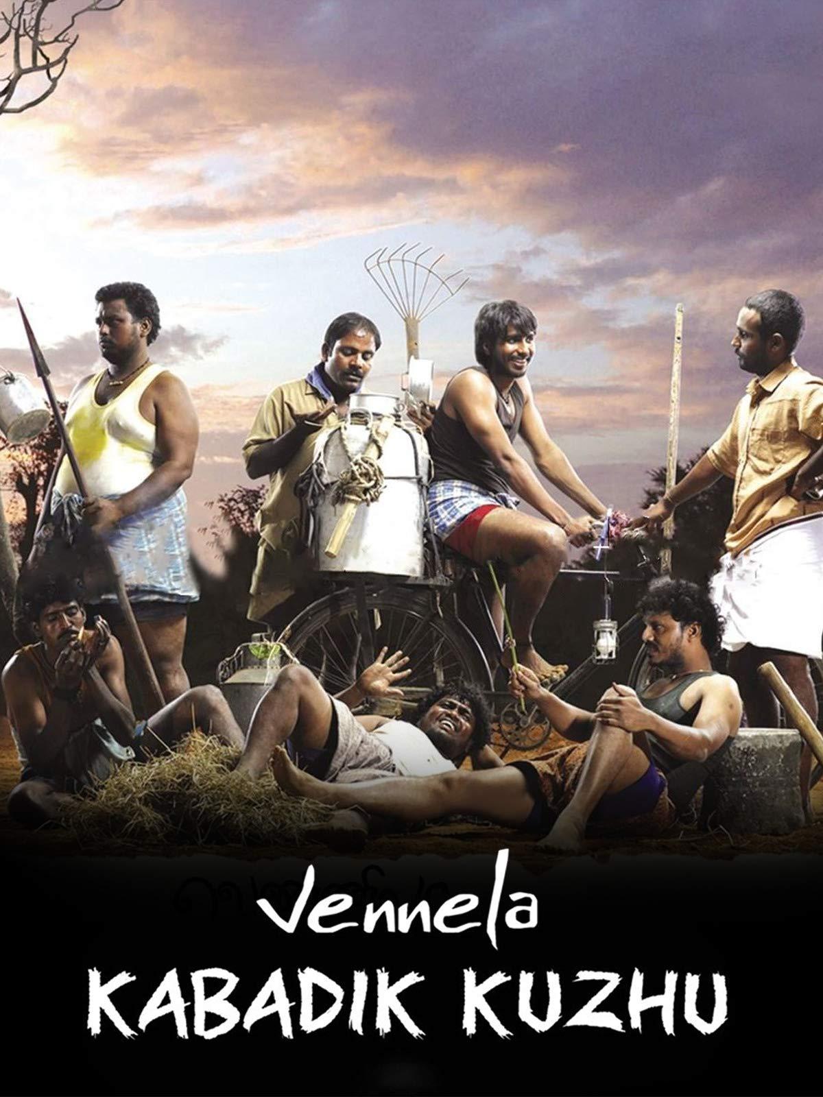 Vennila Kabadi Kuzhu on Amazon Prime Video UK