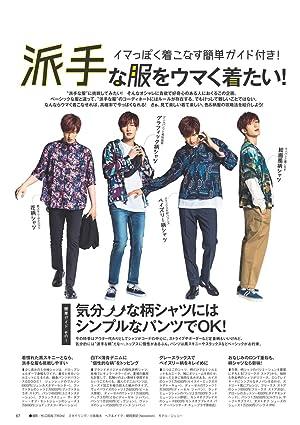 FINEBOYS(ファインボーイズ) 2020年 06 月号 [普段着にこそ清潔感を!/目黒蓮] (日本語) 雑誌