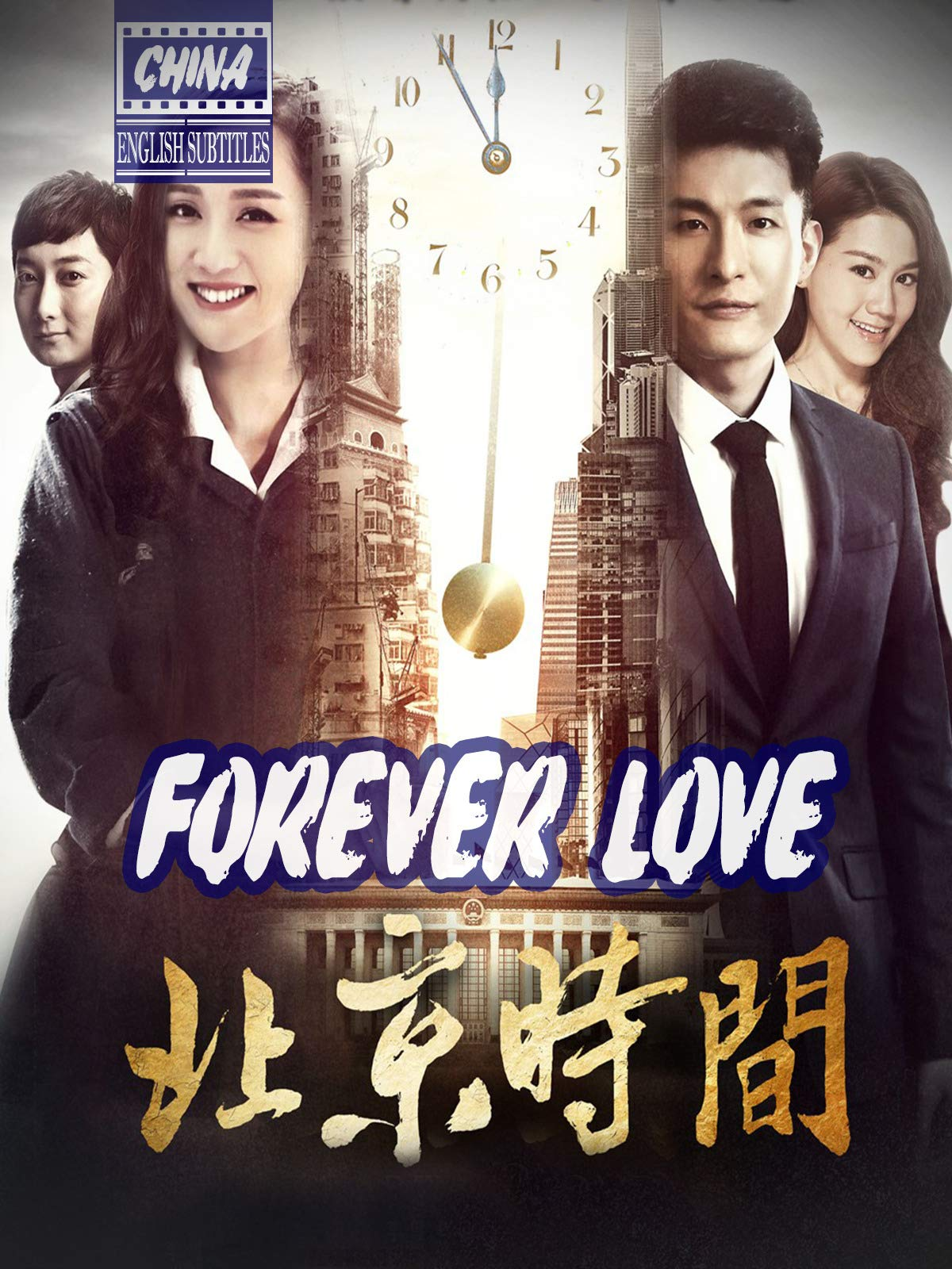 Forever love (english subtitles) China