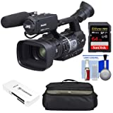JVC GY-HM620U ProHD Professional Mobile News Camcorder with Microphone + 64GB Card + Case + Reader + Kit (Color: Black, Tamaño: 64GB Kit)