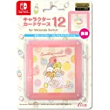 Nintendo and San-X Official Kawaii Nintendo Switch Game Card Case12 -Sumikko Gurashi (Things in the Corner) Pen Pen Ice Cream-