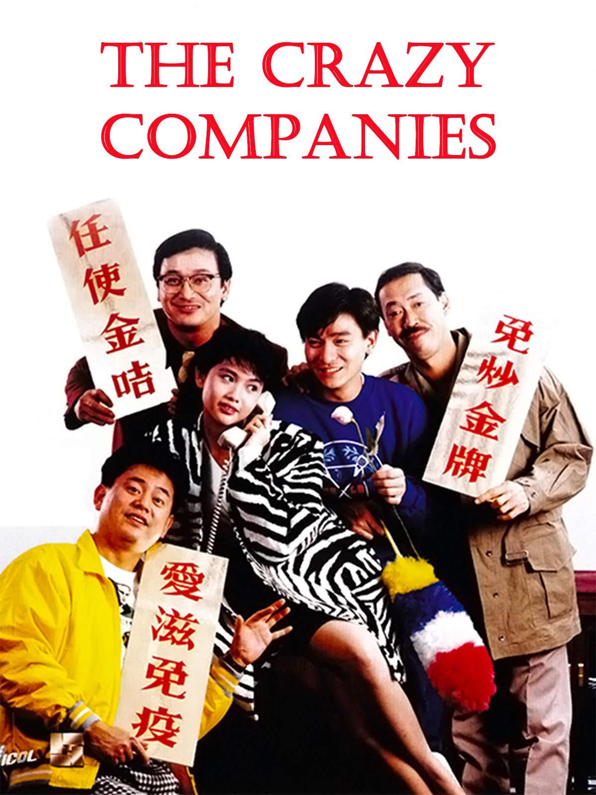 The Crazy Companies on Amazon Prime Video UK