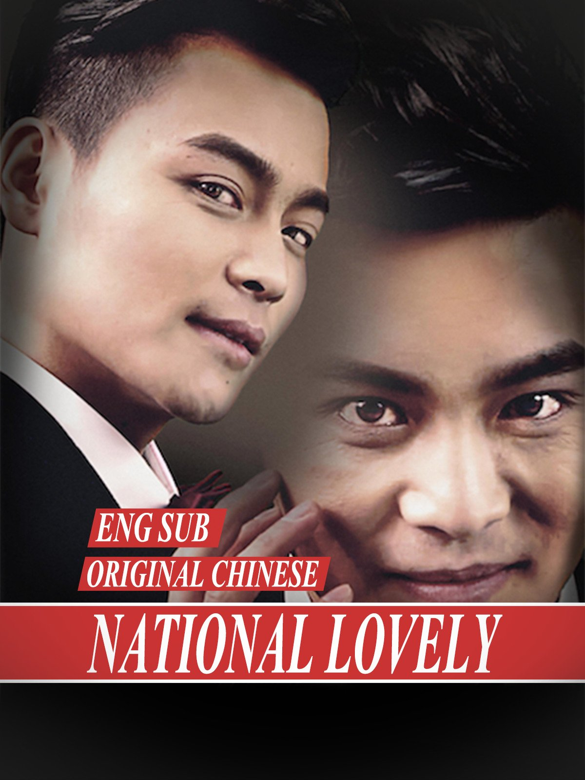 National Lovely [Eng Sub] original Chinese