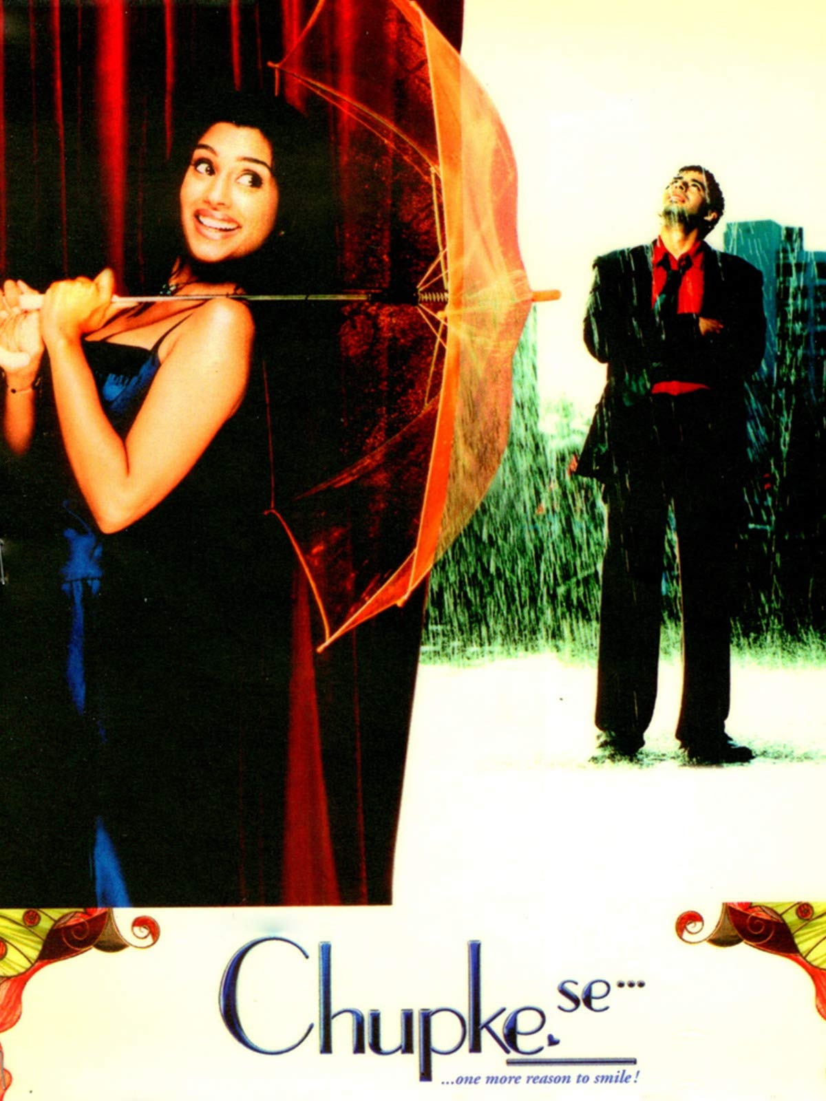 Chupke Se on Amazon Prime Video UK