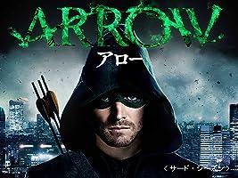 Arrow/�A���[<�T�[�h��V�[�Y��>(������)