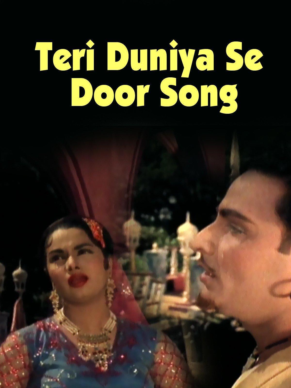 Teri Duniya Se Door Song on Amazon Prime Instant Video UK  sc 1 st  New On Amazon Prime UK & Watch u0027Teri Duniya Se Door Songu0027 on Amazon Prime Instant Video UK ...