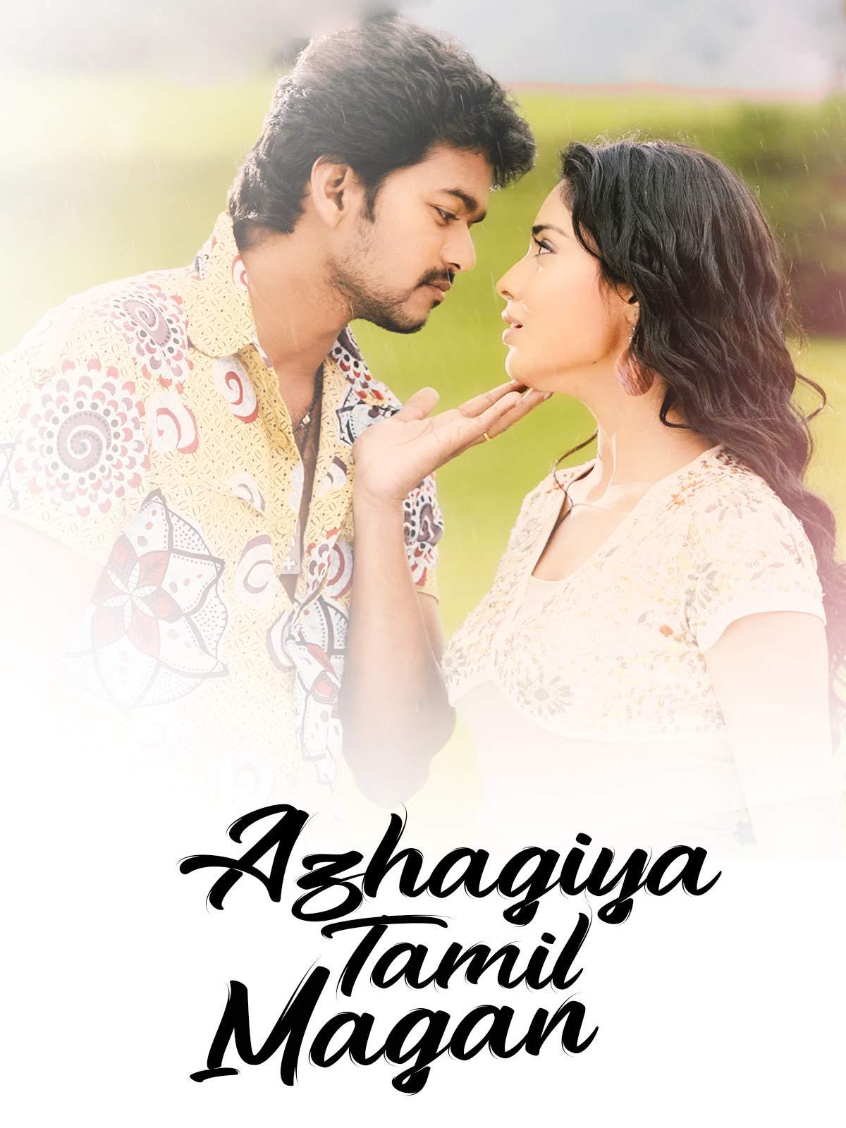 Azhagiya Tamizh Magan on Amazon Prime Instant Video UK