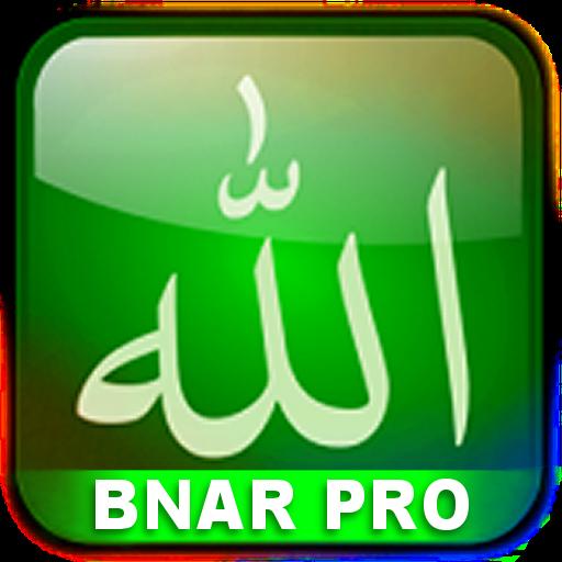 Bnar Mobile Pro (Allah Names)
