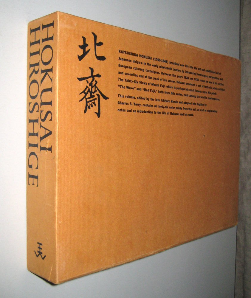 Hokusai/Hiroshige, Two Great Masters of Ukiyo-E: Hokusai: the Thirty-Six Views of Mount Fuji & Hiroshige: the Fifty-Three Stages of the Tokaido, 2 Volumes, (Hokusai, Katsushika; and Hiroshige, Utagawa)