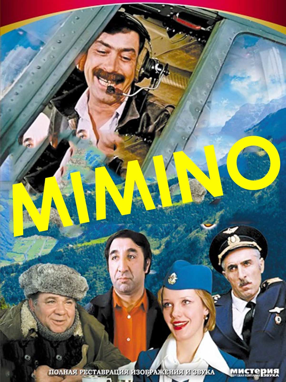 Mimino on Amazon Prime Video UK