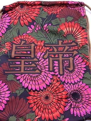 Samurai Emperor Head Gi Bag