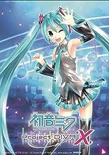 PS Vita用リズムゲーム新作「初音ミク -Project DIVA- X」発売