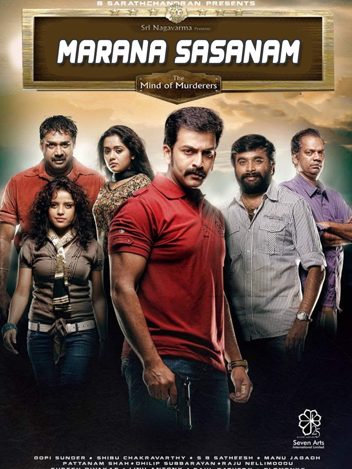 Marana Sasanam on Amazon Prime Video UK