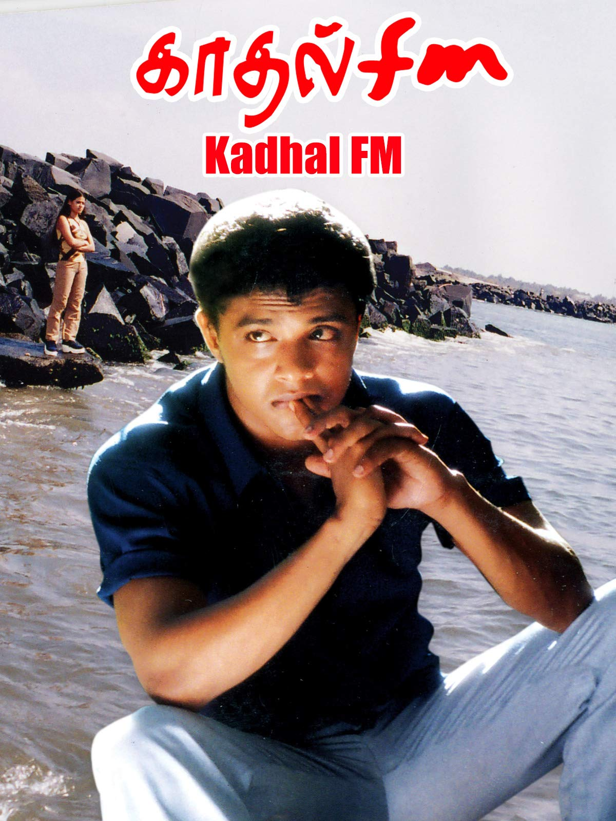Kadhal FM