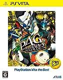 ペルソナ4 ザ・ゴールデン PlayStation (R) Vita the Best