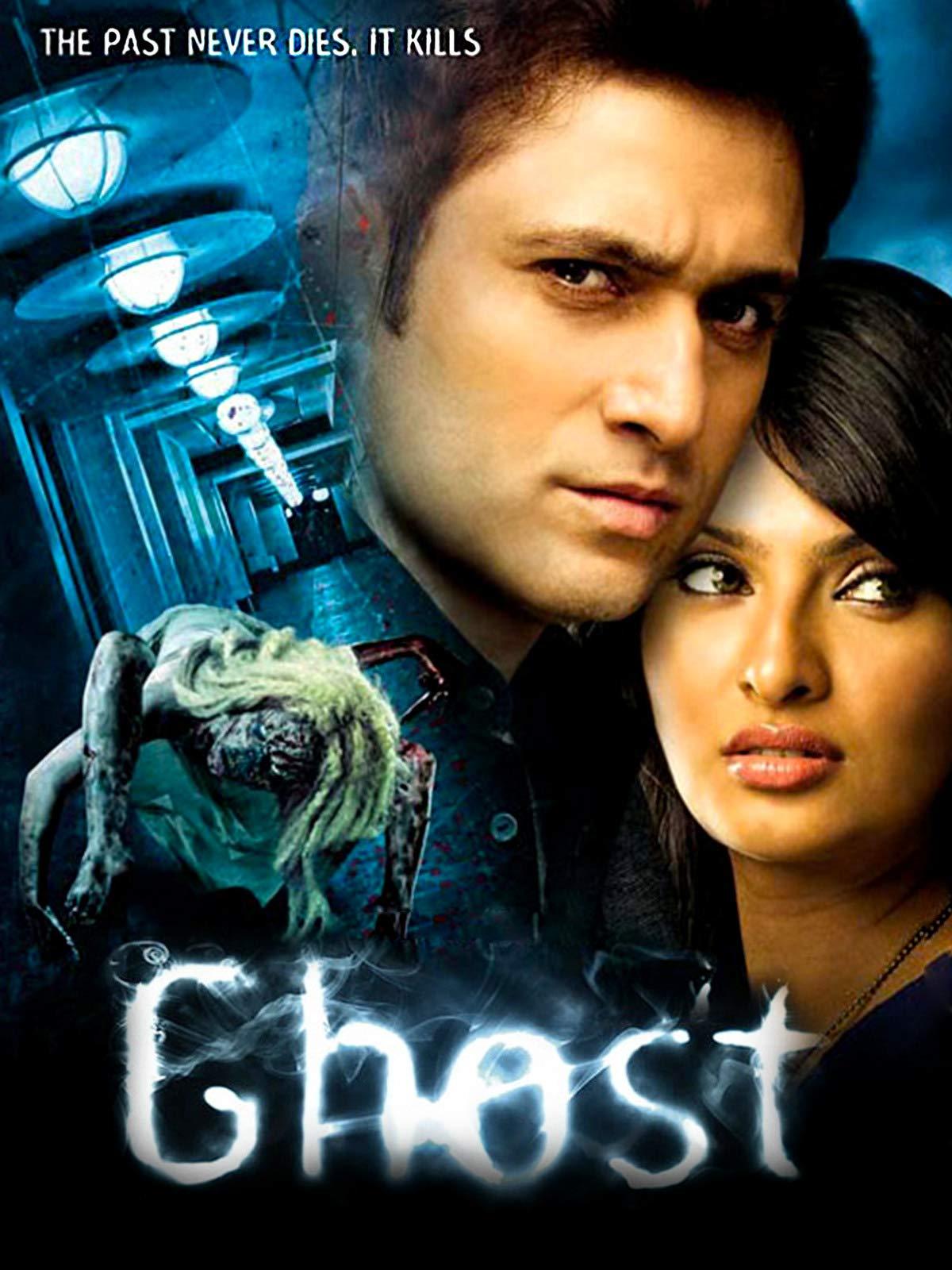 Ghost on Amazon Prime Video UK