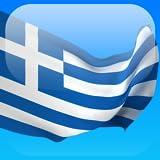 Griechisch in einem Monat
