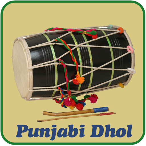 Amazon.com: Punjabi dhol HD: Appstore for Android