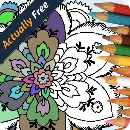 Best Adult Coloring Pages (Best Kid Apps compare prices)
