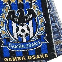 Jリーグエンタープライズ ガンバ大阪 2014三冠記念タオルマフラー