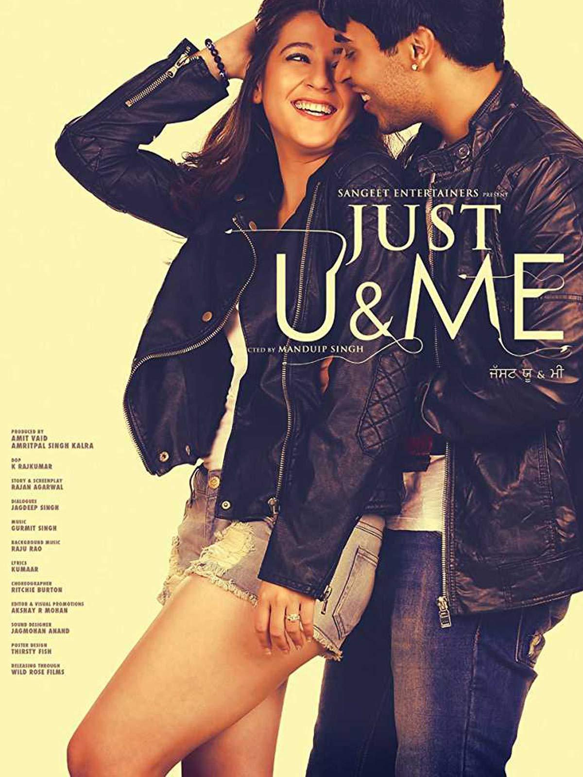 JUST U & ME on Amazon Prime Video UK