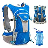 TRIWONDER Hydration Pack Backpack 12L Professional Outdoors Mochilas Trail Marathoner Running Race Hydration Vest (Blue - with 2L Water Bladder) (Color: Blue - with 2L Water Bladder, Tamaño: Large)