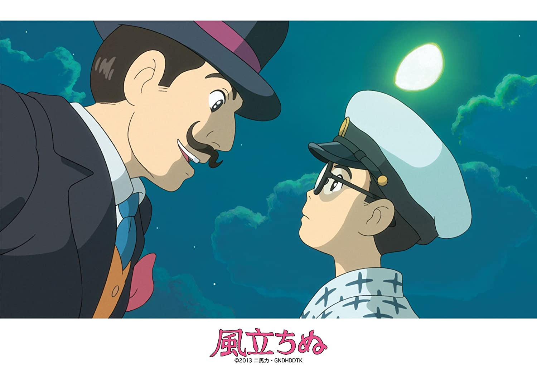 カプローニ先生と二郎