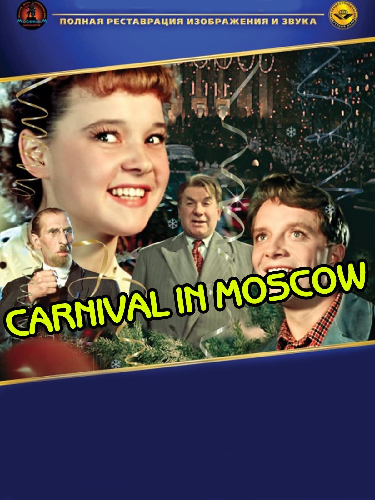 Carnival in Moscow on Amazon Prime Video UK