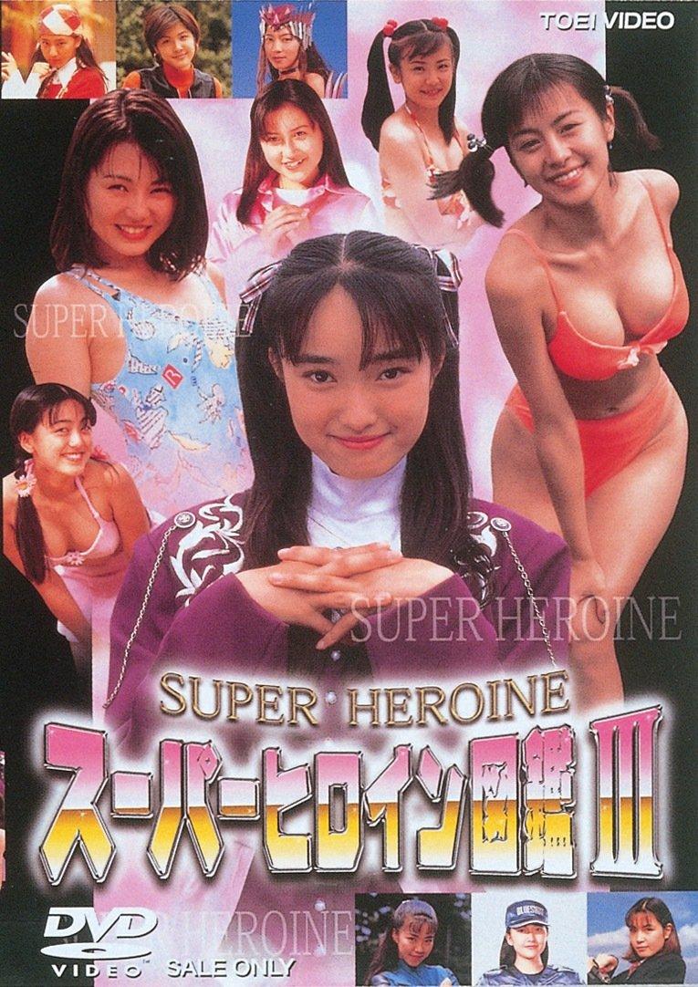 【サヨク悲報】 左翼、千葉麗子さんに執拗な嫌がらせを開始 これがリベラル()派のやり方だ [無断転載禁止]©2ch.net->画像>58枚