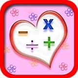 Valentine Math Flashcards (for Kindle, Tablet & Phone)