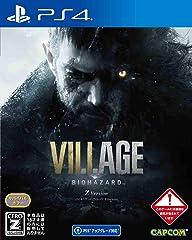 【PS4】BIOHAZARD VILLAGE Z Version【予約特典】武器パーツ「ラクーン君」と「サバイバルリソースパック」が手に入るプロダクトコード(無償)【Amazon.co.jp限定】アイテム未定【CEROレーティング「Z」】