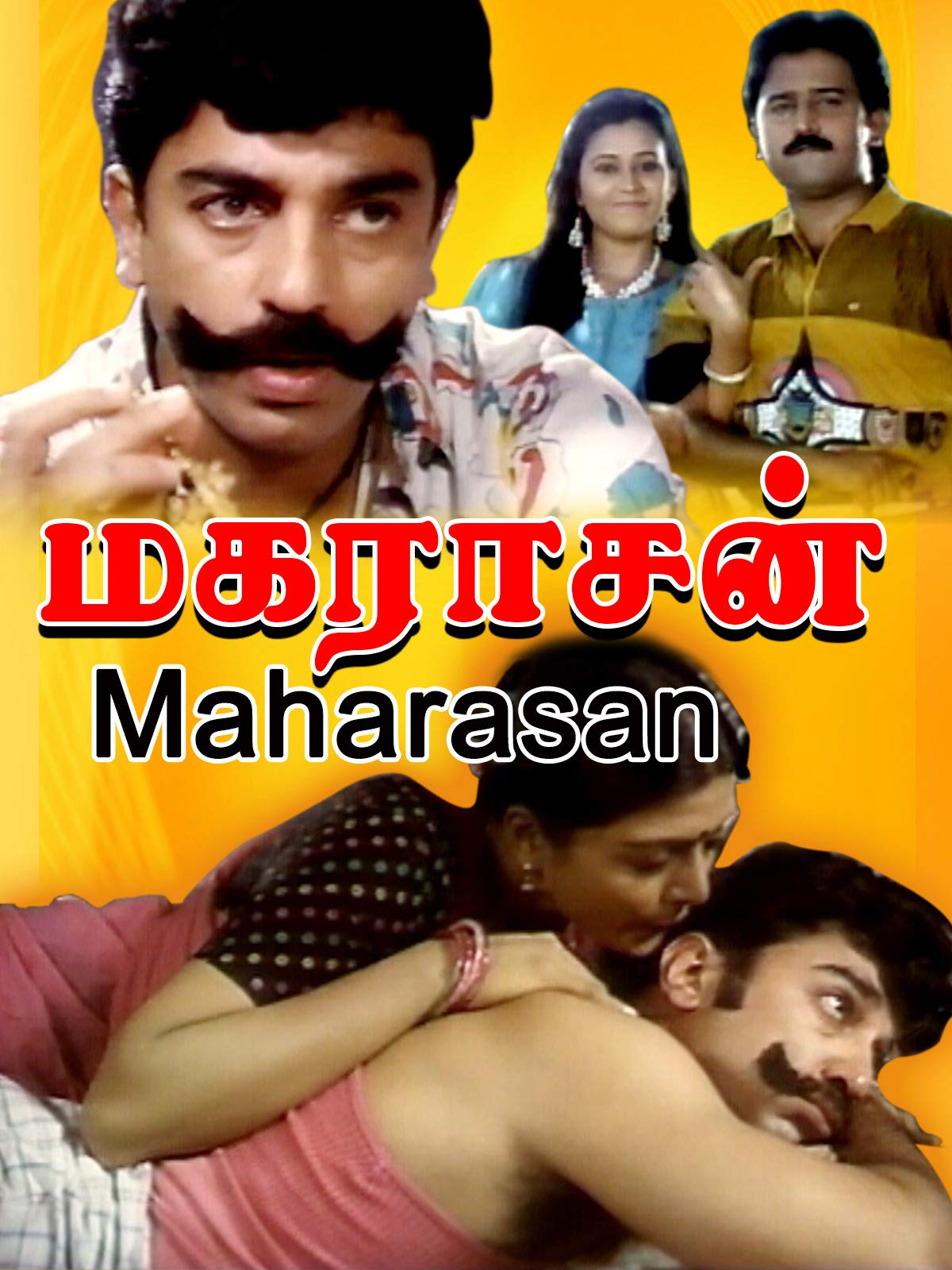 Maharasan on Amazon Prime Video UK