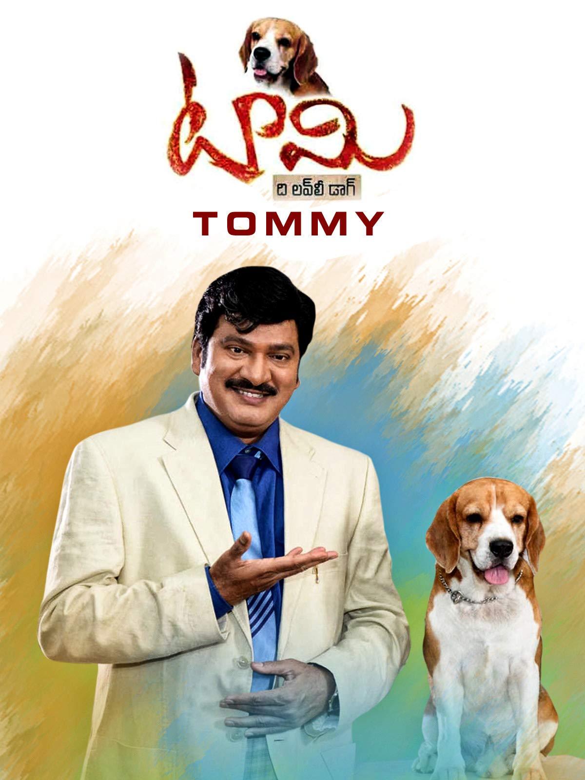 Tommy on Amazon Prime Video UK
