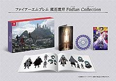 ファイアーエムブレム 風花雪月 Fodlan Collection -Switch