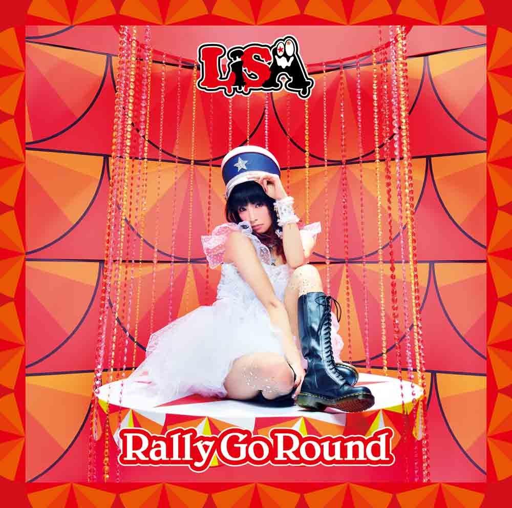 歌詞にも注目!『ニセコイ:』OP曲、LiSA『Rally Go Round』