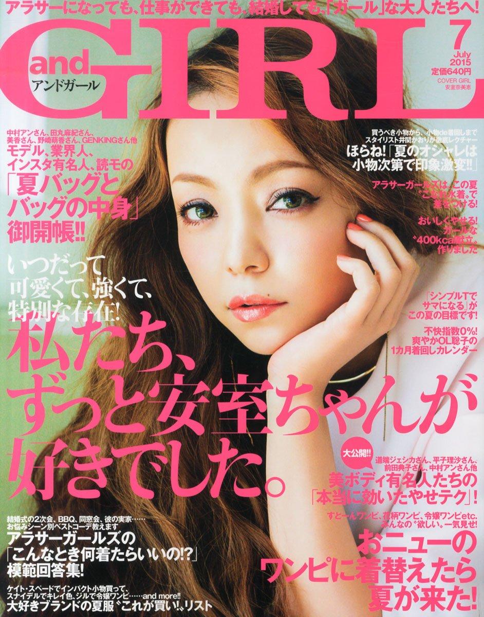 安室奈美恵 Part14 [転載禁止]©bbspink.com->画像>182枚