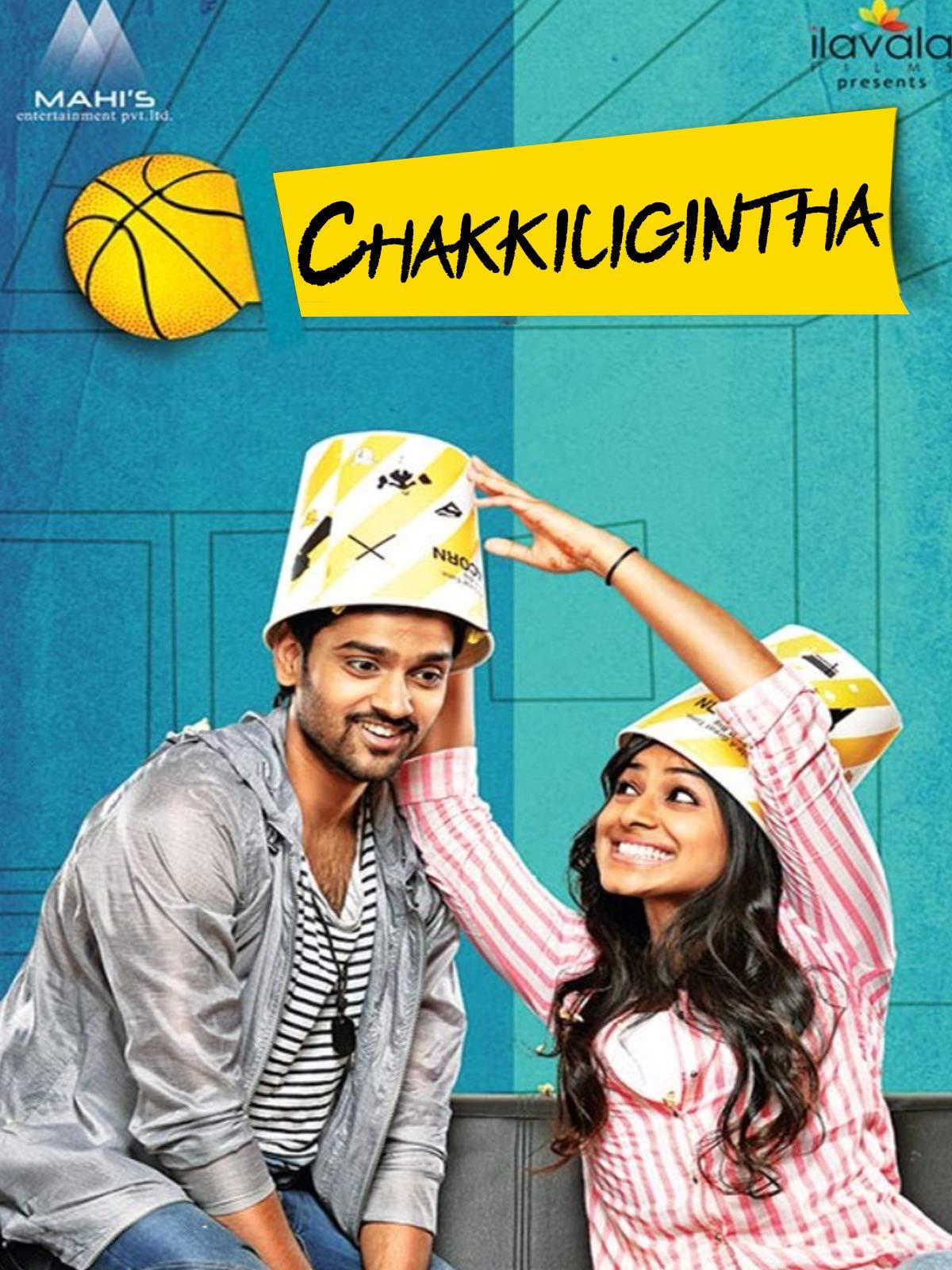 Chakkiligintha