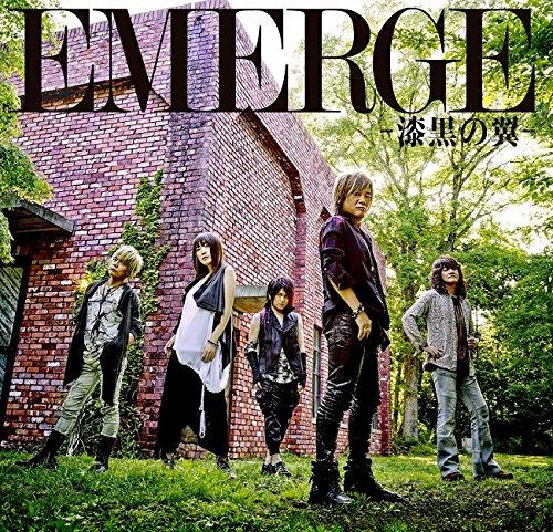 EMERGE~漆黒の翼~