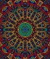 Sunshine Joy� 3D Sunburst Tapestry -…