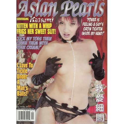 Asian Pearls Magazine 2002 Vol. 17 #1 , Oriental Women High Valley