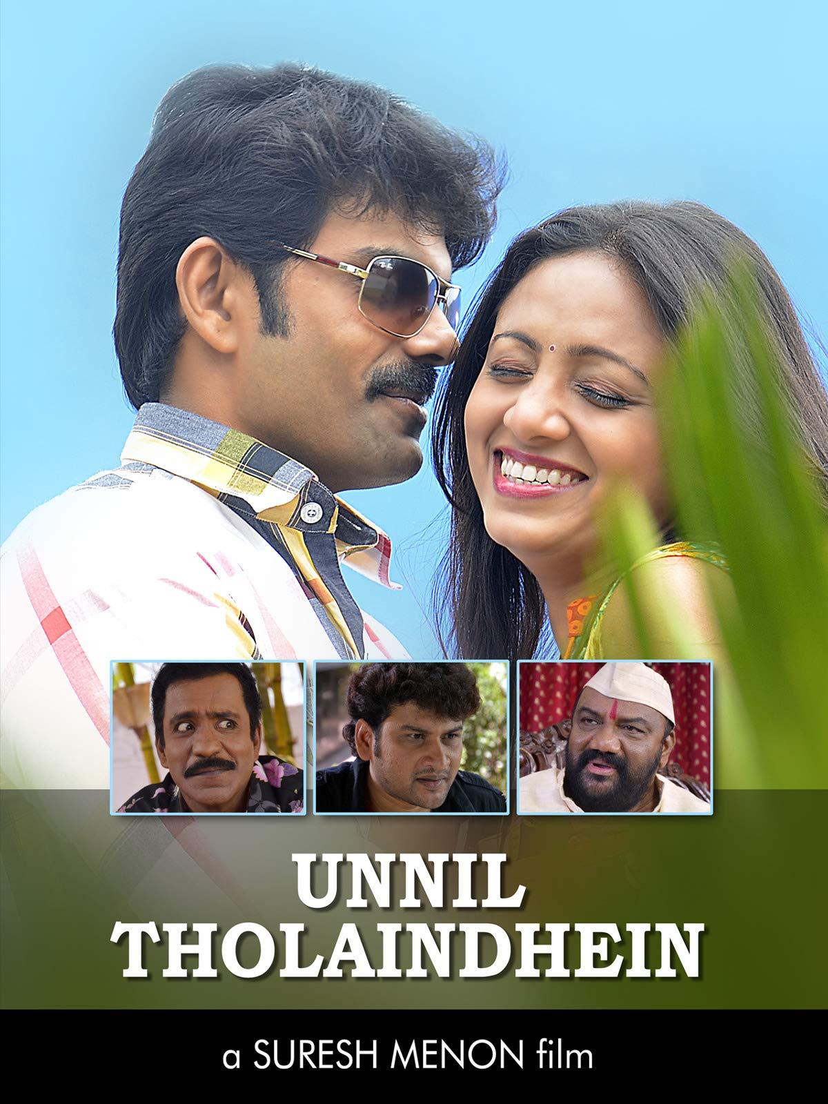 Unnil Tholaindhein