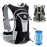 TRIWONDER Hydration Pack Backpack 12L Professional Outdoors Mochilas Trail Marathoner Running Race Hydration Vest (Black - with 2L Water Bladder) (Color: Black - with 2L Water Bladder, Tamaño: Large)